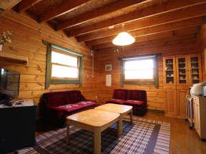 ぬかびら温泉郷コテージ プライマルステージ:*【部屋】コテージには6名様までご宿泊いただくことができます。