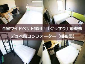 スーパーホテル東京・亀戸:スカイツリーが見えるお部屋も!