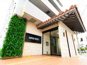 スーパーホテル沖縄・名護 大浴場 万座深海の湯の写真