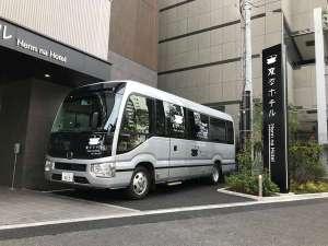 【変なホテル東京西葛西】舞浜駅へ無料シャトルバス毎日運行