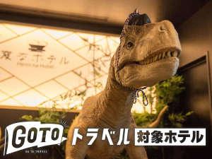 【変なホテル東京西葛西】シャトルバスで舞浜方面へ楽々アクセスの写真