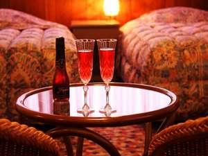■オプションのシャンパン■2人でムーディーな夜を・・・