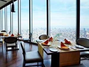 大阪マリオット都ホテル:57階レストラン「ZK」(ジーケー)