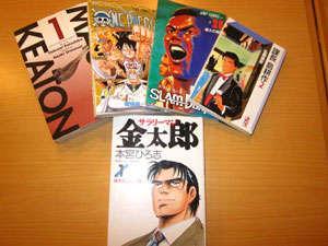 ホテルハーバー横須賀:1Fラウンジ横に本棚を設置してございますので、お気軽にご利用くださいませ。
