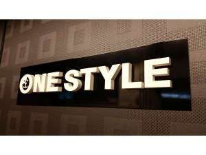 ONE STYLE:.