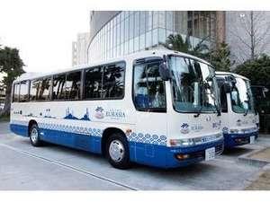 舞浜駅南口から送迎バス。毎時間5分・25分・45分にお迎え!