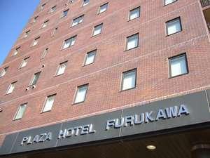 プラザホテル古川の写真