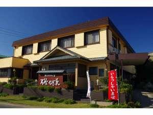 九十九里の宿 郷土料理の店 『磯なぎ荘』の写真