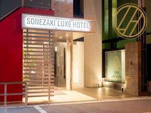 曽根崎LUXE HOTELの写真