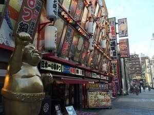 ■周辺観光:大阪グルメといえばココ!新世界へは徒歩で15分♪