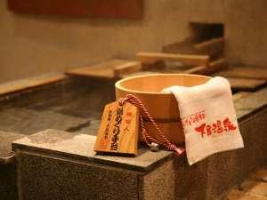 温泉ビジネスホテル富喜屋:◆【湯めぐり手形】手形加盟施設から3ヶ所選んで湯めぐりができる