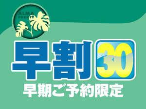 ゆくりなリゾート沖縄ヒルズ美ら海