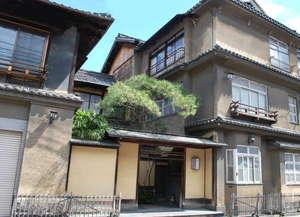 登録有形文化財の宿 西山本館の写真