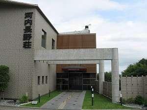天然温泉 憩いの宿「河内長野荘」の写真