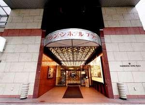 岐阜ワシントンホテルプラザ:正面玄関