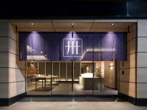 MIMARU東京 上野NORTHの写真
