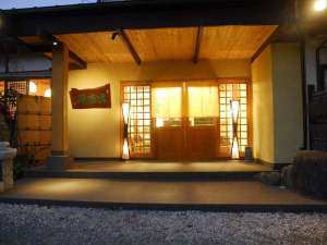 地の食材と四季の味 七沢温泉 盛楽苑の写真