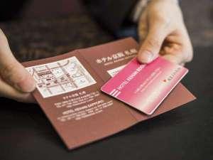 客室のルームキーは非接触型ICカードを採用。女性の方も安心★