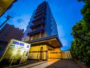 スーパーホテル小倉駅南口 人工炭酸泉の写真