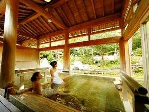 八幡野温泉郷 杜の湯 きらの里:【大浴場 内湯】種類豊富な湯処を持つ大浴場で湯めぐりを満喫
