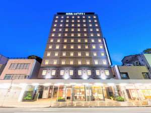アパホテル〈新潟古町〉の写真
