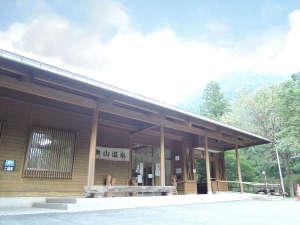 奥山温泉の写真