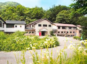 岩間温泉 秘湯の一軒宿 山崎旅館の写真