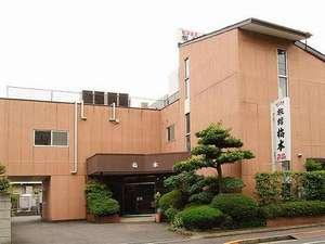 旅館 梅本の写真