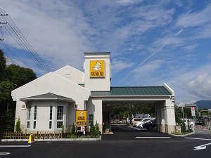 ファミリーロッジ旅籠屋・吉野川SA店の写真