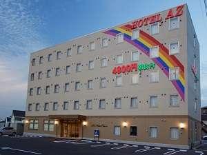 HOTEL AZ 宮崎南日向店の写真