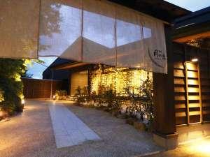 箱根 強羅 月の泉の写真