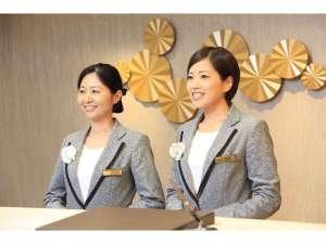 リッチモンドホテル東京目白:皆様のお越しをスタッフ一同心よりお待ちしております。