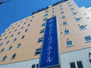 白子ストーリアホテル ~鈴鹿市・白子駅前~の写真