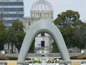 ダイワロイネットホテル広島:平和公園