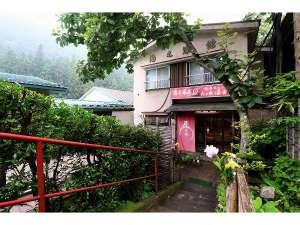 赤城温泉 花の宿 湯之沢館の写真