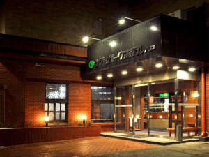 シティパークホテル八戸の写真
