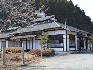 あやべ山の家の写真