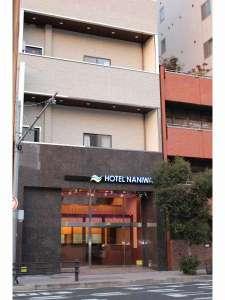 ホテルナニワ新世界前:ホテルの外観です。