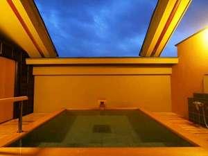 無料貸切風呂「彩天の湯」満天の星を数えながらご入浴をお楽しみください。