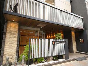 ホテル法華クラブ浅草(2020年4月1日からアルモントホテル浅草)の写真