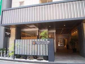 アルモントホテル浅草(旧 ホテル法華クラブ浅草)の写真