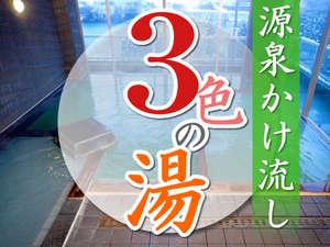 阿賀のめぐみ望川閣