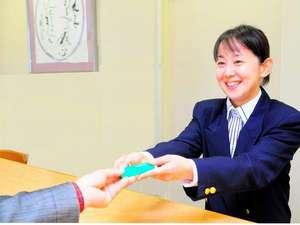 ビジネスホテル稲田苑:笑顔でのおもてなしのスタツフ