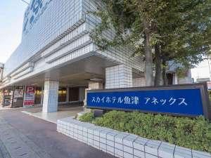 スカイホテル魚津アネックスの写真