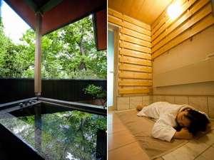 お部屋で寛ぎそして露天風呂に浸り心和ませ岩盤浴で身体を癒すいつもと違う時間