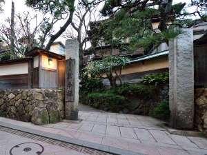 江の島の歴史を伝える宿 岩本楼本館の写真