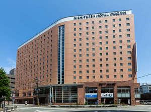 西鉄ホテル クルーム博多の写真