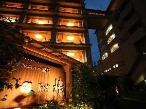 湯元館 ニュー浜島 花の館 椿の写真
