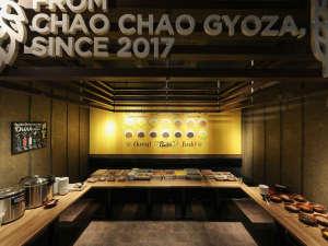1Fレストラン「ChaoVia」の店内(朝食バイキング時)