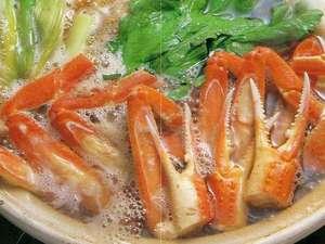 鳥取砂丘の味どころ 網元